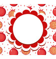 pomegranate label wrapper template for your vector image vector image