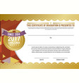 Diploma Certificate Blank Template vector image