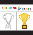 coloring book page gold cup winner prize sketch vector image vector image
