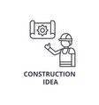 construction idea line icon sign vector image vector image