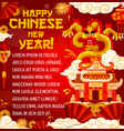 happy chinese new year temple greeting card vector image