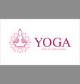 logo for yoga or wellness center vector image