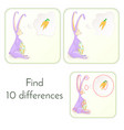 10 differences illistrarion vector image vector image