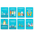 biohazard chemists brochure cards set chemistry vector image vector image
