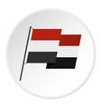 egyptian wavy flag icon circle vector image vector image