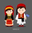greeks in national dress with a flag vector image vector image