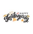 happy thanksgiving text with watercolor vector image vector image