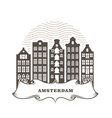amsterdam city skyline - generic buildings vector image vector image