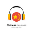 chinese language learning logo icon with vector image vector image