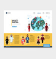 flat multiracial people website concept vector image