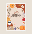 cute autumn greeting card invitation pumpkins vector image vector image