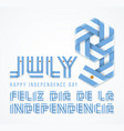 july 9 argentina independence day congratulatory vector image vector image