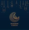 asarabic calligraphy design for ramadan kareem vector image