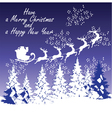 blue tree background vector image vector image