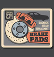 brake pads rims and car service vector image vector image