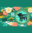 chinese lunar new year greeting card vector image vector image