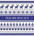 Feliz Ano Novo 2014 - protuguese happy new year pa vector image vector image
