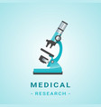 medical researh microscope and vector image vector image