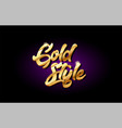gold style 3d gold golden text metal logo icon vector image vector image