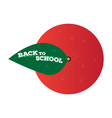 isolated apple back to school concept image vector image