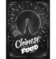 Poster Chinese food fortune cookies chalk