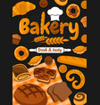 bakery shop production sweet desserts vector image vector image