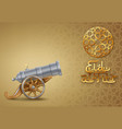 eid al fitr background with cannon vector image vector image