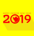 happy new chinese year 2019 year of the pig vector image