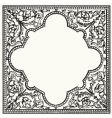 tile ornament vector image vector image