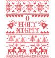 christmas pattern o holy night christmas carol vector image vector image