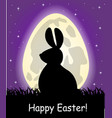 egg-shaped moon and the silhouette of the Easter b vector image vector image