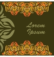 Ornamental lace pattern for greeting cards vector image