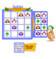 shapes sudoku iq game vector image vector image