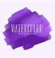 bright purple watercolor texture background vector image