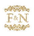 f and n vintage initials logo symbol vector image