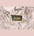 marble beige textute tile liquid pattern vector image
