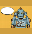robot thinks thinker vector image