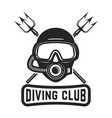 diving club diver mask with crossed tridents vector image vector image