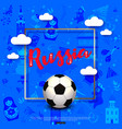 football background with the russian national vector image vector image