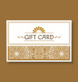 greeting with holiday gift card with pattern vector image vector image