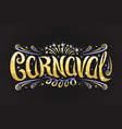 logo for carnaval vector image vector image