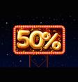 Sale 50 off ballon number on night sky