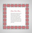 Card with ornamented frame vector image vector image
