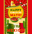 cinco de mayo card with mexican flag fiesta food vector image vector image
