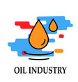 drop icon symbol oil and petrol industry vector image vector image