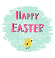 easter greeting card with hand drawn lettering vector image vector image