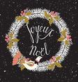 Joyeux Noel card vector image vector image