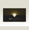 template of vip invitation vector image vector image