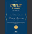 certificate or diploma retro vintage template 2 vector image vector image