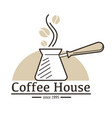 coffee house isolated icon turk and arabica beans vector image